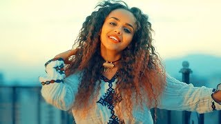 Ashenafi Geremew - Beza Beza