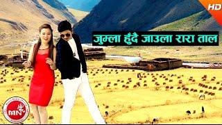 New Nepali Lok Dohori 2074 | Jumla Hudai Jaula Rara Tal - Rajesh Bardewa & Ritu Brokan | Ft.Prakash