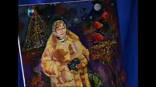 """Уроки рисования (№ 122) масляными красками. Рисуем однофигурную композицию """"Дама в шубе"""""""