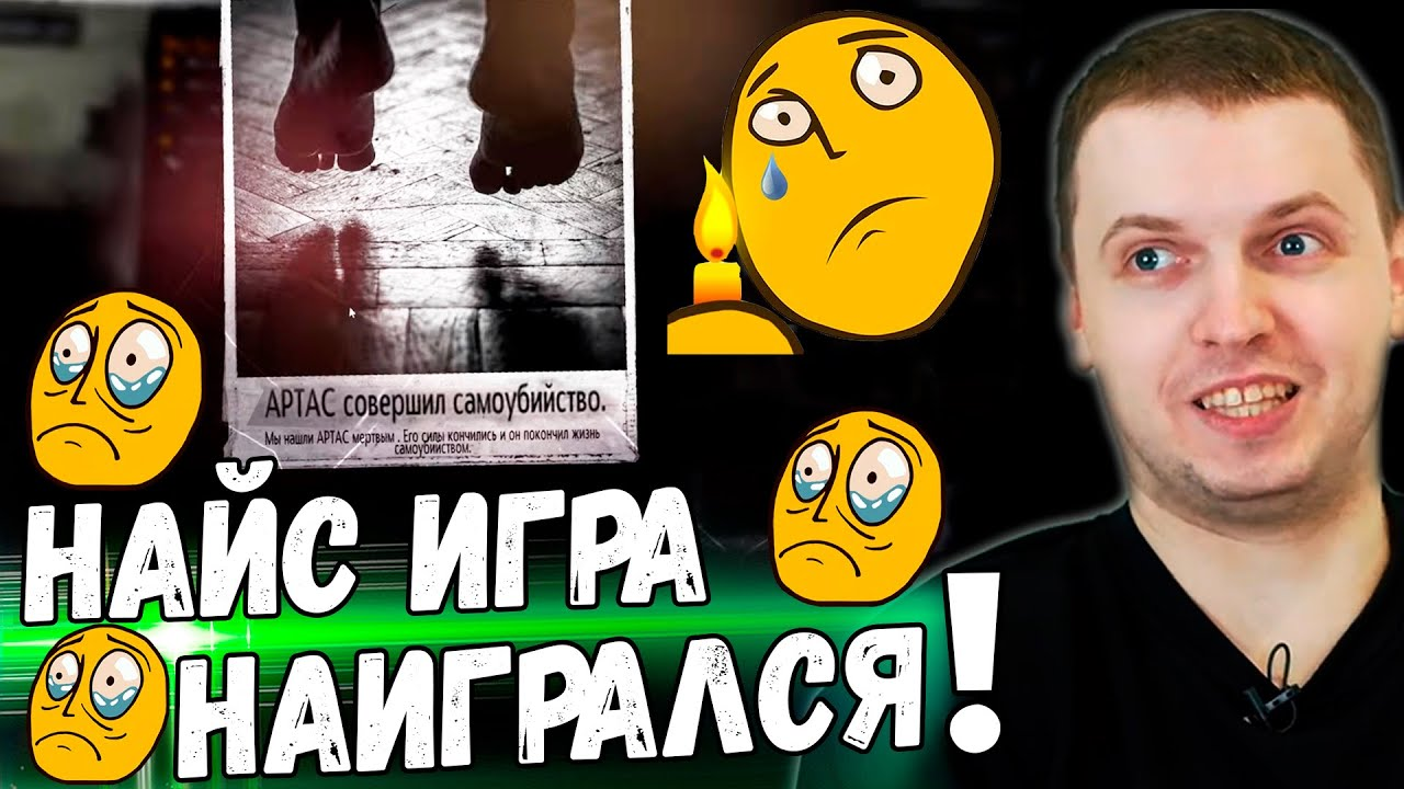 ПАПИЧ УСТАНОВИЛ This War of Mine! НАЙС ИГРА...