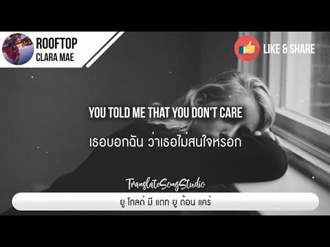 แปลเพลง Rooftop - Clara Mae