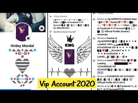 Make facebook vip account   vip bio, works, features   fb vip id kaise banaye 2020