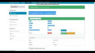 Бесплатный хостинг для counter strike хостинг и домен от 10 рублей