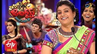 Extra Jabardasth | Roja, #Rashmi #Sudheer | Special Episode
