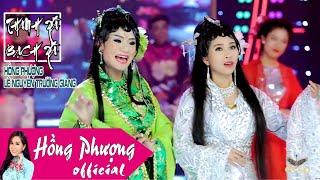Ca Cảnh Hồ Quảng Thanh Xà - Bạch Xà | Hồng Phượng ft Lê Nguyễn Trường Giang | Cải lương xưa 2018
