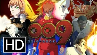 009 RE:CYBORG - Official Trailer
