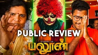 "Balloon : ""Anjali Semma"" 