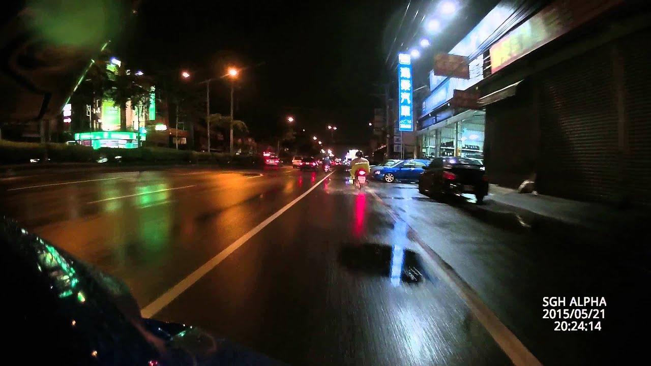 SGh ALPHA 行車記錄器 臺中烏日街頭3 (5/21晚上下雨) -請調到720或1080P - YouTube