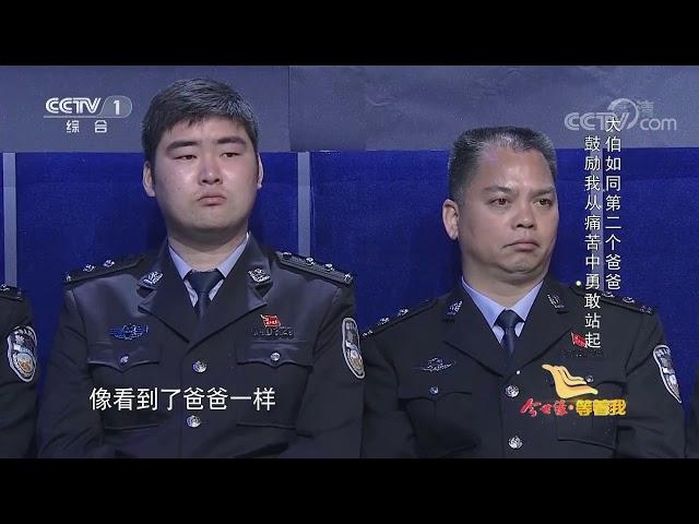 [??????] 20170829 ???????? ???????????? | CCTV