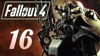 Прохождение Fallout 4 на русском языке Часть 16 Путь свободы
