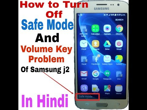 How To Turn Off The Safe Mode And Volume Key Problem In Hindi.