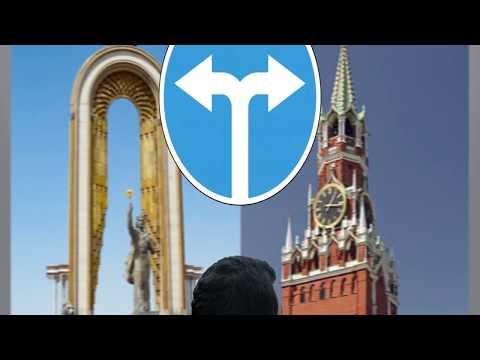 Как проверить запрет на въезд в Россию (видео на таджикском языке)