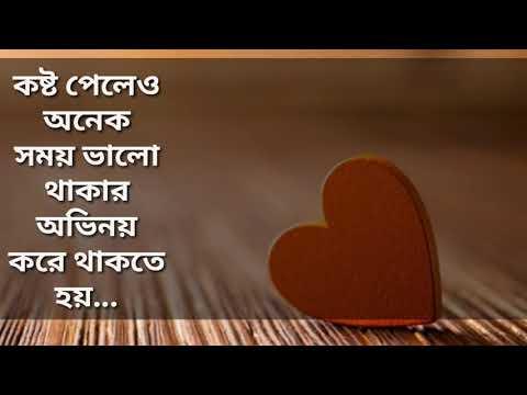 prank video, bangla new song, bangla love video download, bangla love story video, bangla love story