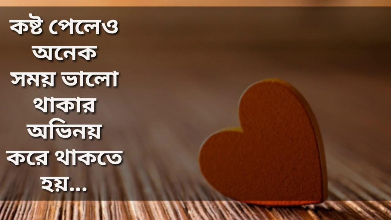 Prank Video Bangla New Song Bangla Love Video Download Bangla Love Story Video Bangla Love Story