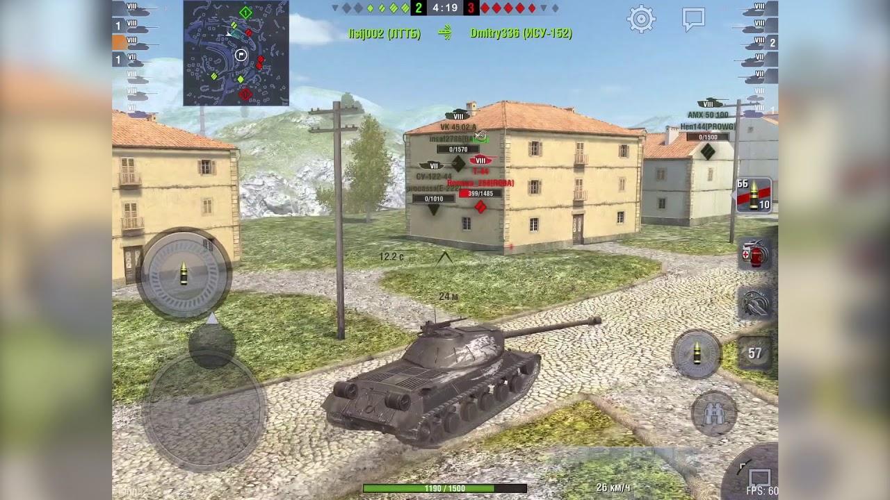 Обзор ИС-3 wot blitz. Советское чудо
