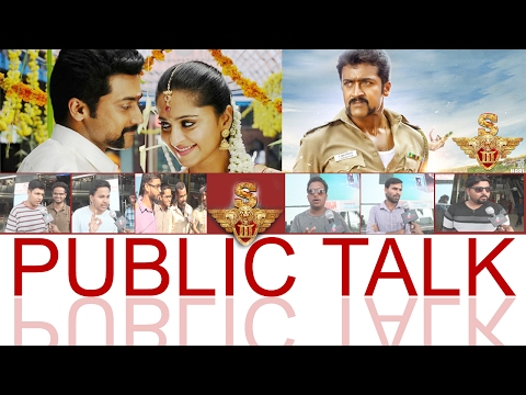 Singam 3 Public Talk | Public Review | Public Response | Yamudu 3 | Surya | Anushka | Shruti Haasan