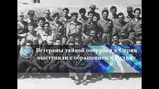 Как СССР предотвратили мировую катастрофу Тайная операция в Сирии что от нас скрывали на протяжении