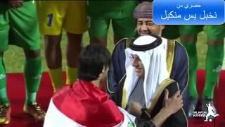 هدف العراق على السعودية نهائي كاس اسيا تحت 22 عام
