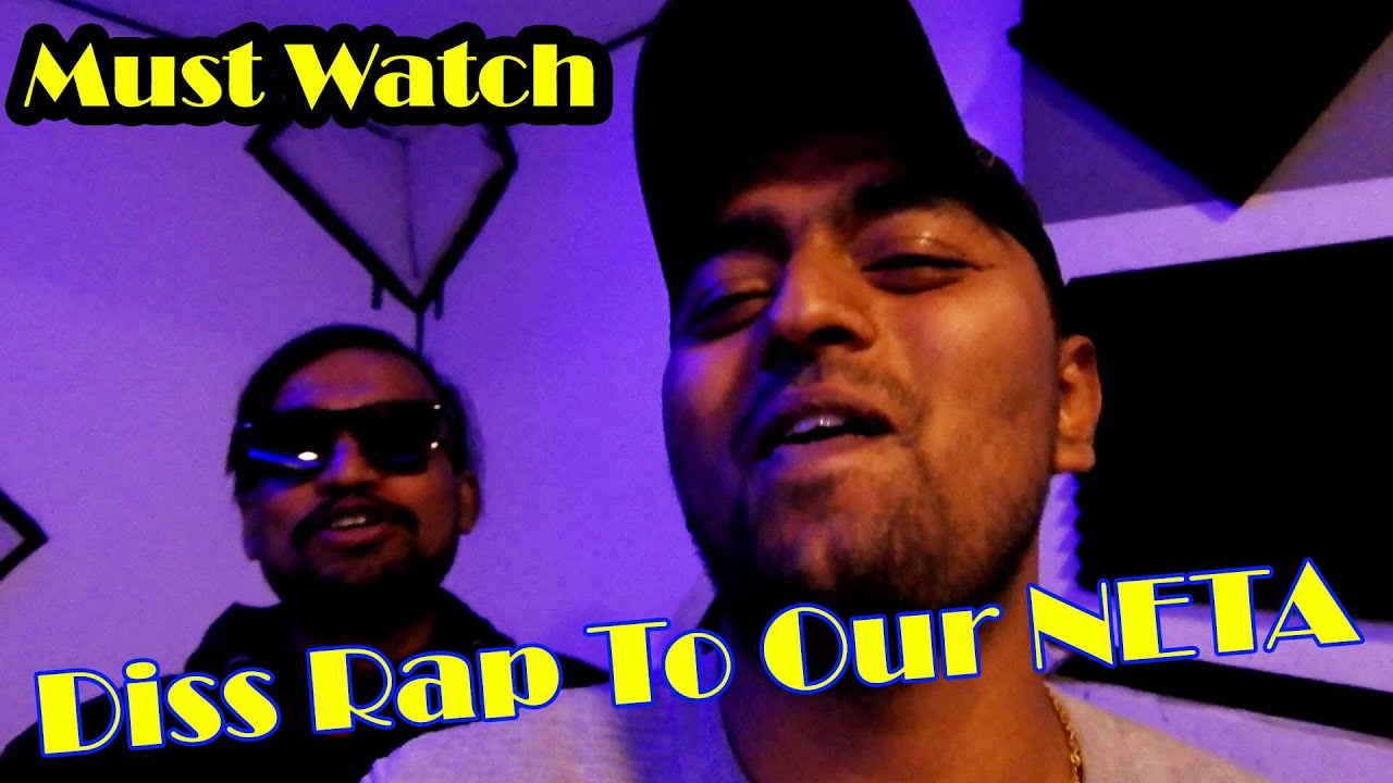 Diss Rap To Our नेता || 18+ only || Freestyle