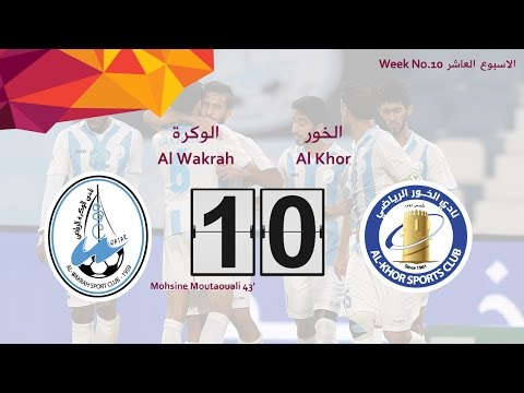 Al Khor 0 - 1 Al Wakrah (Week 10)