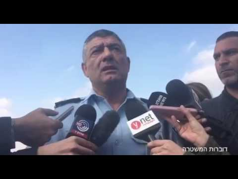 Police press conference on Um Chiran attack