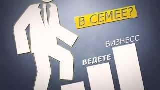 Изготовление рекламных видеороликов - ролик для сайта(Закажите видеоролик, чтобы увеличить продажи своего продукта!, 2013-08-12T05:04:39.000Z)