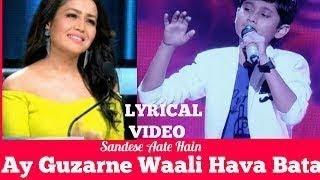 Ye Guzar Ne Wali Hawa Zara || Non instrument Song