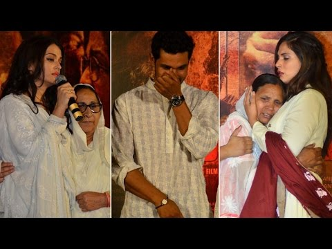 'Sarbjit' Team Pays Tribute To Sarabjit Singh On His 3rd Death Anniversary   Event Uncut