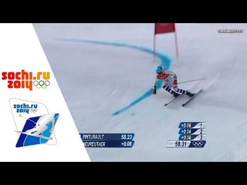 XXII Зимние Олимпийские игры.Сочи.Горные лыжи.Гигантский слалом.Мужчины.1 заезд 19.02.2014.