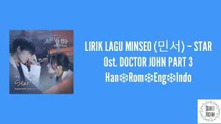 Lirik lagu Minseo - Star Sub indo/han/rom/eng Ost Doctor John