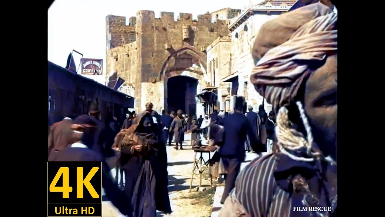 Colorized Footage of Jerusalem's Jaffa Gate in 1897!!