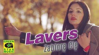 Lavers - Zabiorę Cię (official video)
