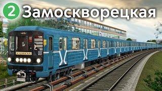 Будни машиниста в TRAINZ - Замоскворецкая линия [Московское метро, ГЗЛ]