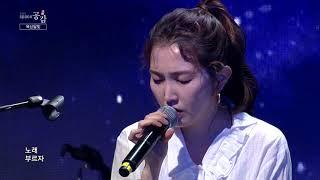 [EBS 스페이스 공감] 선공개 영상 옥상달빛 - 청춘길일(靑春吉日)
