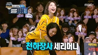 [HOT]  Win a gold medal in five points,아이돌스타 육상 선수권대회 20180926