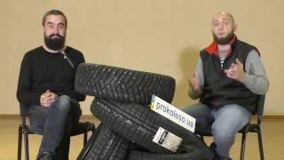 видео Какие выбрать зимние шины? Часть 2