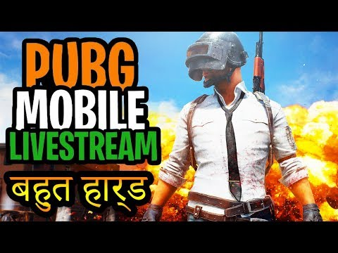 PUBG Mobile Live Streaming INDIA | Lame Games |