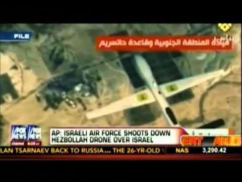 Israel Air Force Shoot Down Hezbollah Drone made by Iran !