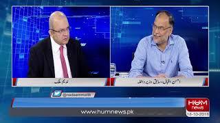 Program Nadeem Malik Live, October 18, 2018 l HUM News