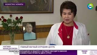 При крушении самолета Ан-28 в Казахстане погибли известные врачи