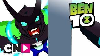 Бен 10 | Беги, Зомбозо, беги | Cartoon Network