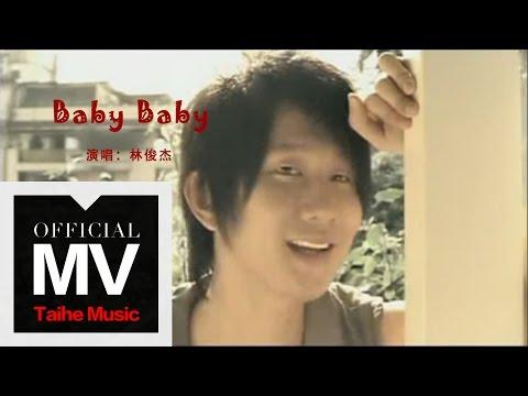 林俊傑 JJ Lin【Baby Baby】官方完整版 MV thumbnail
