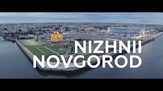 Нижний Новгород лето 2018