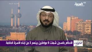 #الكويت .. تأييد سجن 6 مواطنين في قضية قروب الفنطاس