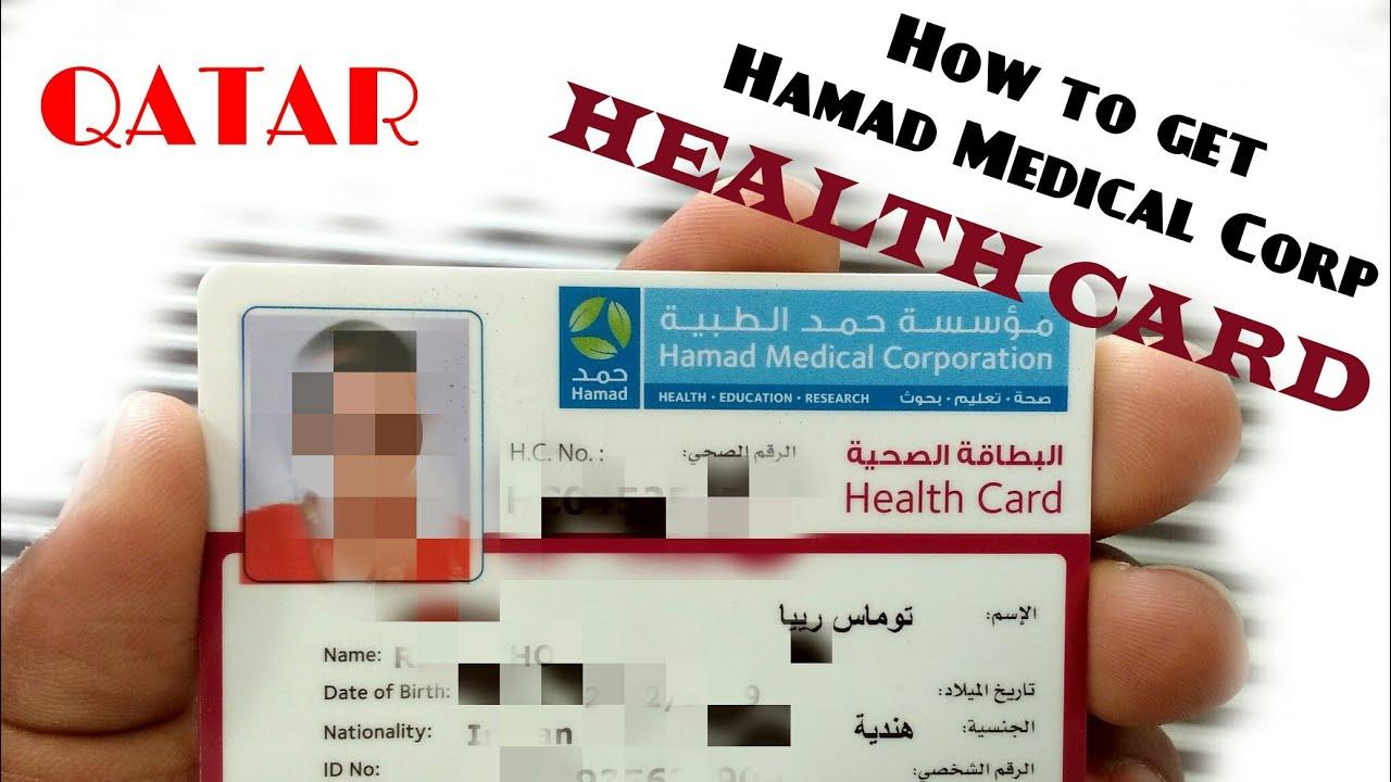 How To Get Health Card - Hamad Medical Corporation, Qatar - YouTube