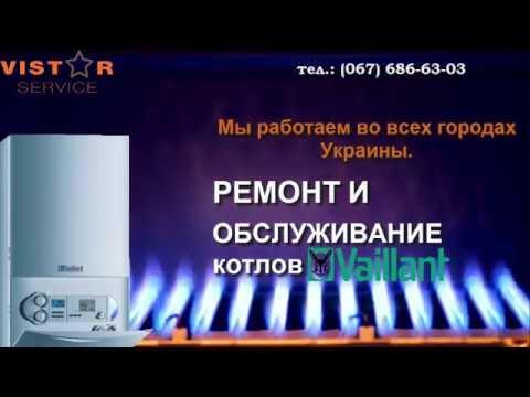 Настенные газовые котлы в интернет-магазине ➦тепловик ☎(063)-268-70 21 ✓лучшая цена и выбор на настенные газовые котлы ✈доставка по киеву и украине.