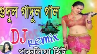 Purulia DJ MP3  Mujhe