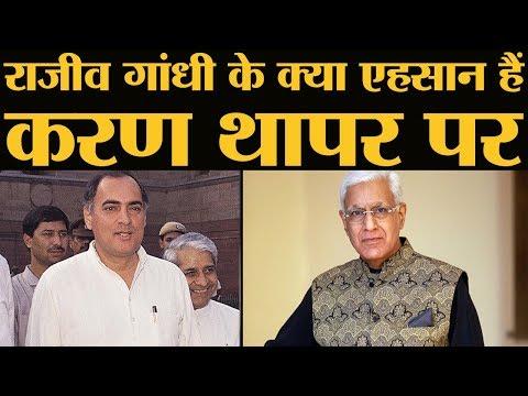 Karan Thapar 啶曕 啶曕た啶むぞ啶� Devils Advocate 啶曕 啶曕た啶膏啶膏 | Jayalalitha | Modi | Advani | The Lallantop
