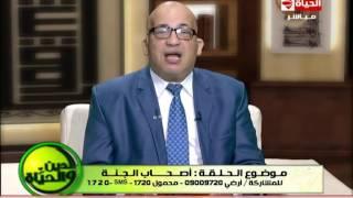 تعرف على لغة أهل الجنة ولماذا نزل القرآن بالعربية؟