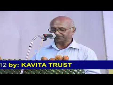 Konkani Poems I Dr Eugene D Souza I Kavita Trust